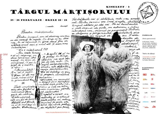 poster-martisor